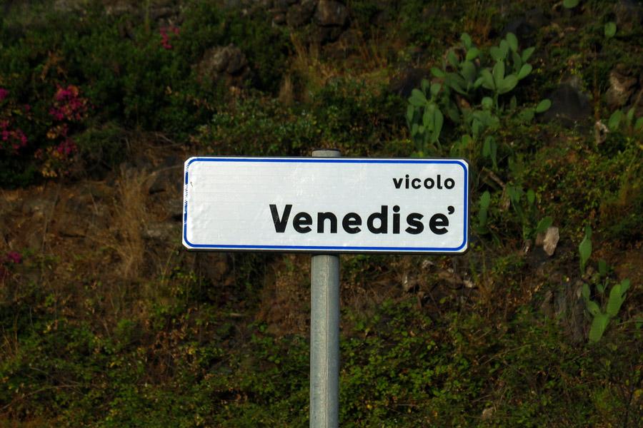 Vicolo Venedisè - Giardini di Pantelleria
